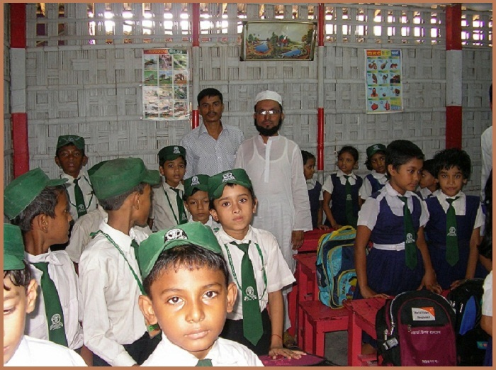Education Program of Needy Foundation