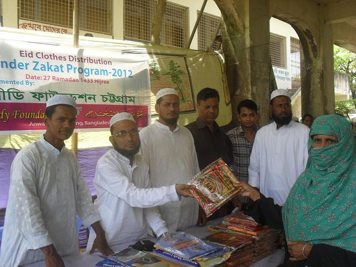 Eid Clothes Distribution under Zakat Program